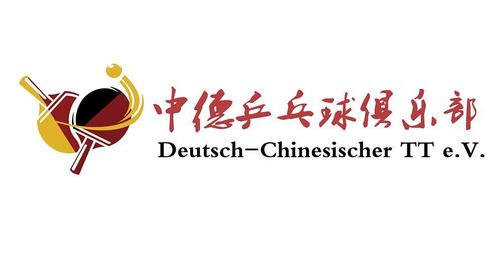 Deutsch-Chinesischer TT 3